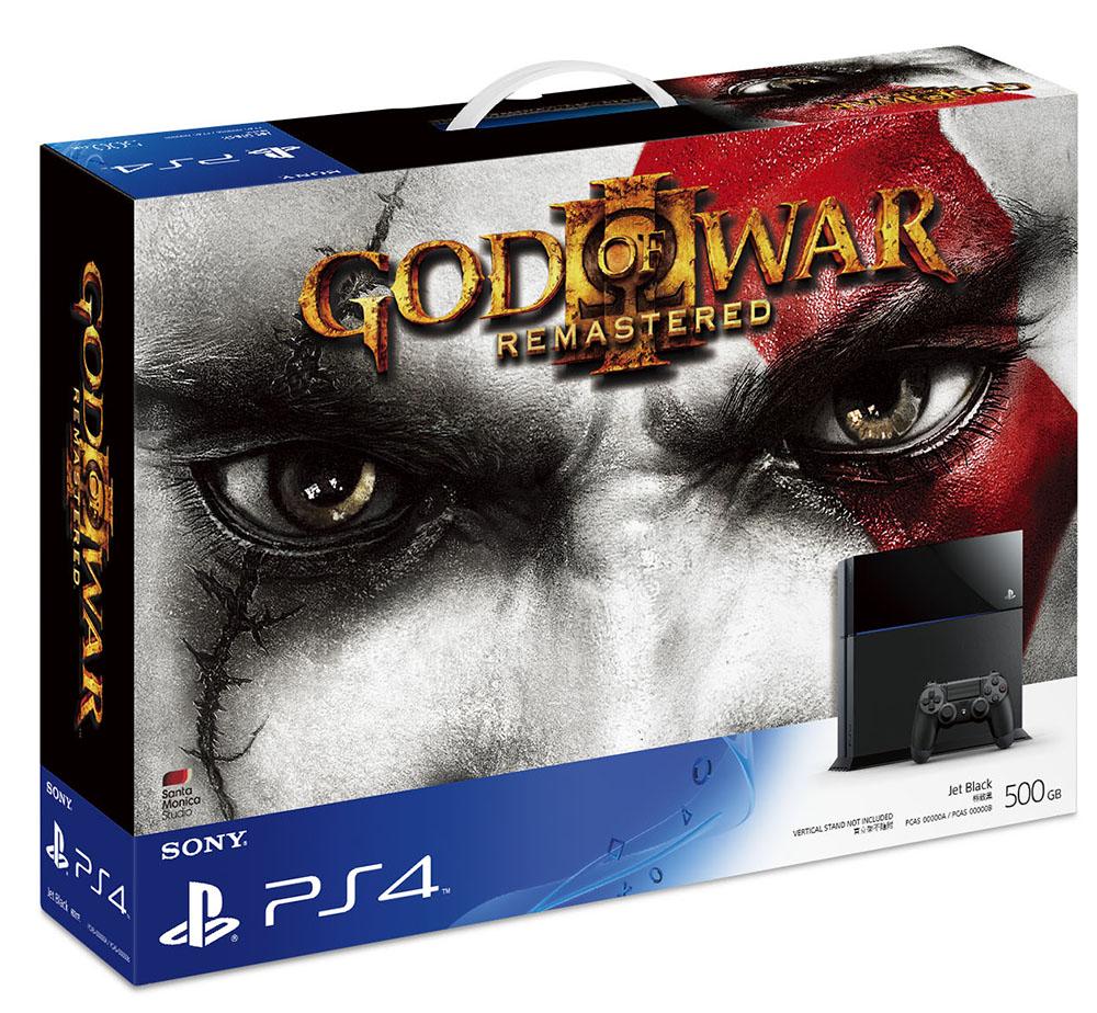 GoW3 PS4 Bundle